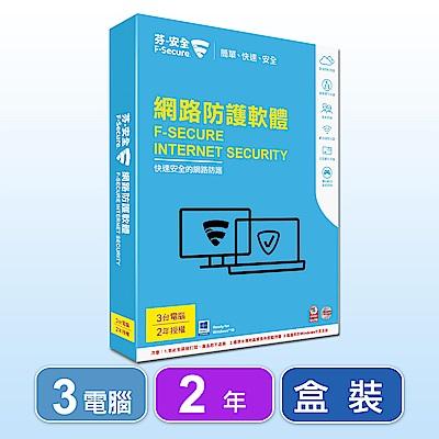 芬-安全網路防護軟體-3台電腦2年