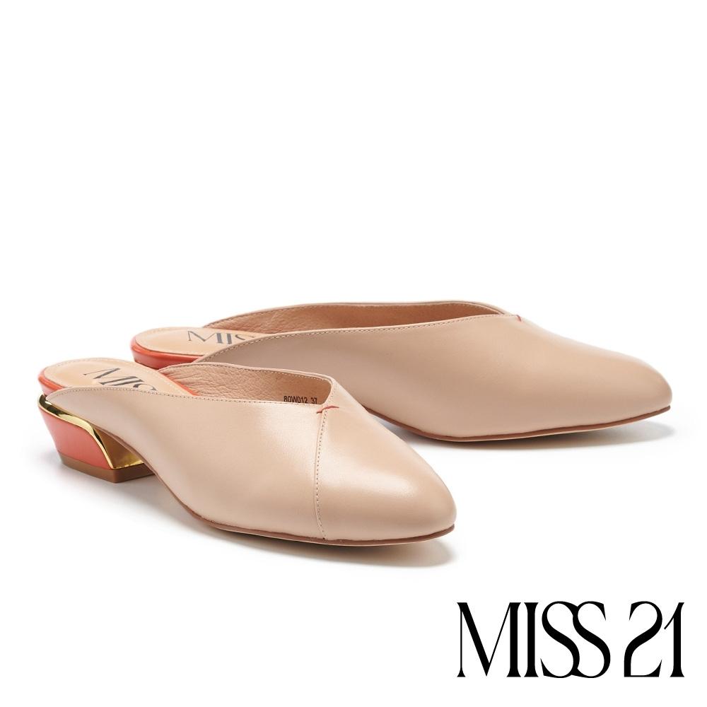 拖鞋 MISS 21 極簡時尚跳色低跟穆勒拖鞋-米