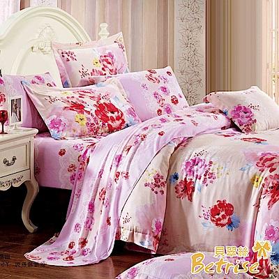 Betrise沁香暖意 雙人-100%奧地利天絲四件式兩用被床包組