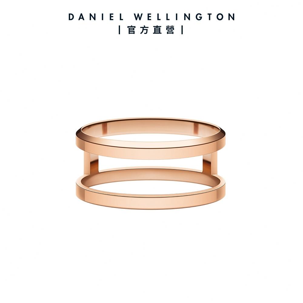 【Daniel Wellington】官方直營 Elan 永恆摯愛雙環戒指玫瑰金 DW戒指