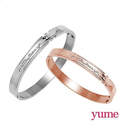YUME 愛情之焰情侶對手環