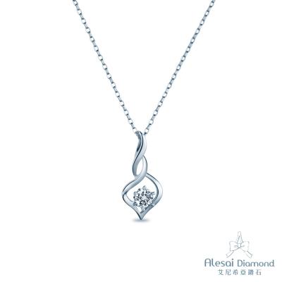 Alesai 艾尼希亞鑽石 50分 F-G成色 10K 鏤空愛心項鍊