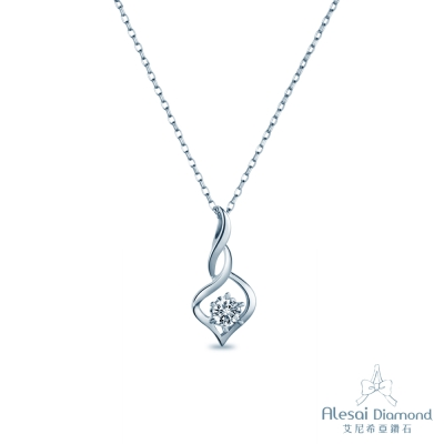 Alesai 艾尼希亞鑽石 50分 F-G成色 鏤空愛心鑽石項鍊