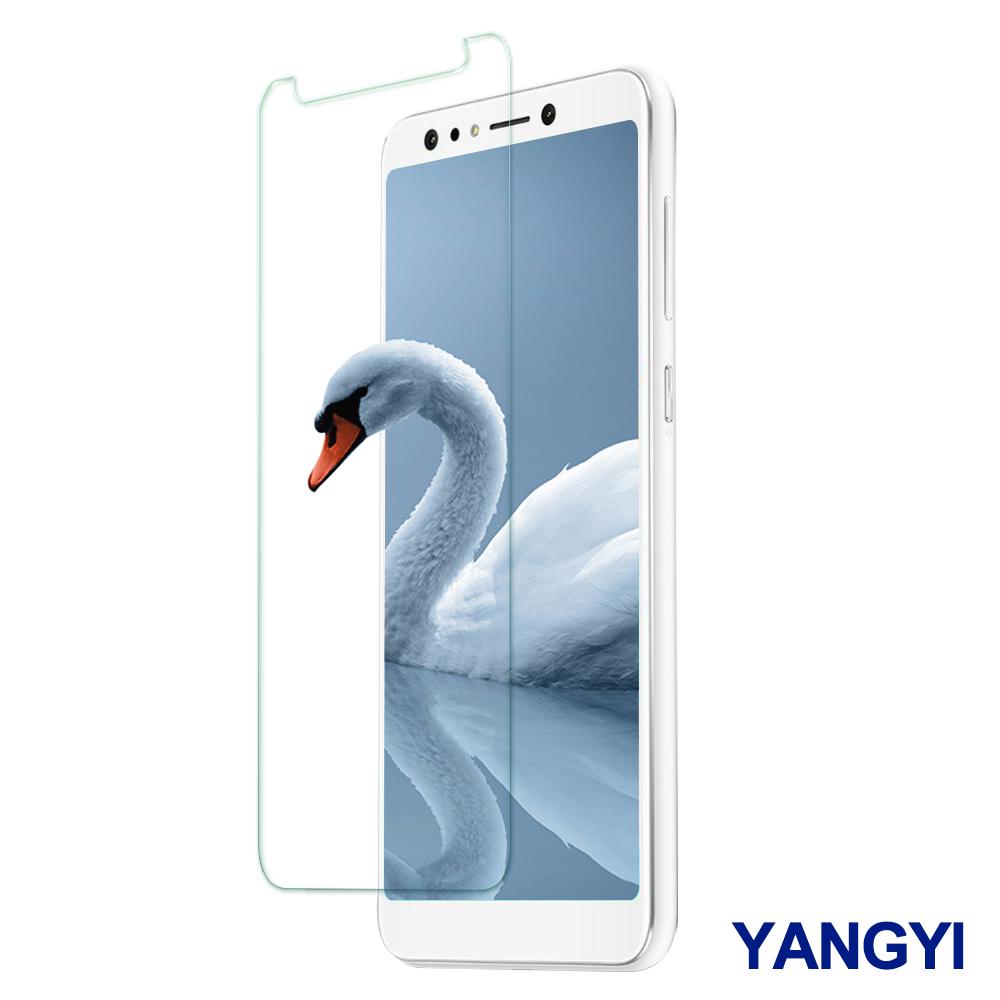 揚邑 ASUS ZenFone 5Q ZC600KL 鋼化玻璃膜9H防爆抗刮防眩保護貼