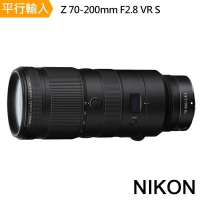Nikon Z 70-200mm F2.8 VR S*(平行輸入)