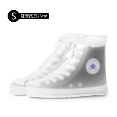 【生活良品】透明防雨防水防滑雨鞋套(S號) 加厚版超耐磨鞋底