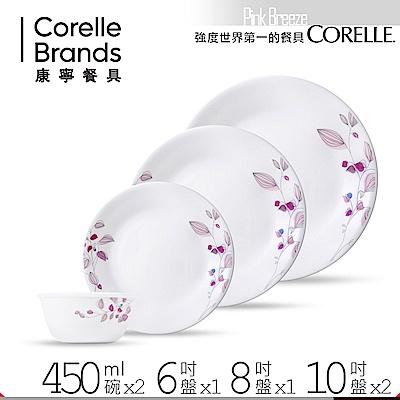 (送雙入筷)美國康寧 CORELLE 嫣紅微風碗盤餐具6件組(PKB0601)
