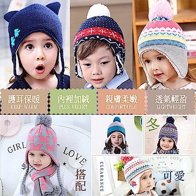 EHD 韓國人氣兒童內加絨保暖護耳毛帽(12色任選)