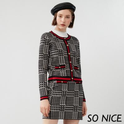 SO NICE時尚撞色格紋針織外套