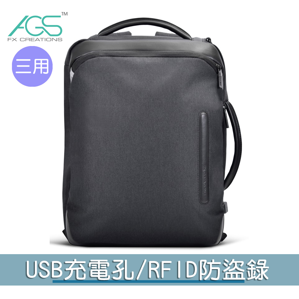 WED-14吋AGS回彈減壓三用電腦背包-黑 WED69874A-01