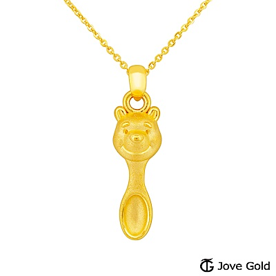 Disney迪士尼系列金飾 立體黃金湯匙墜子-維尼款 送項鍊