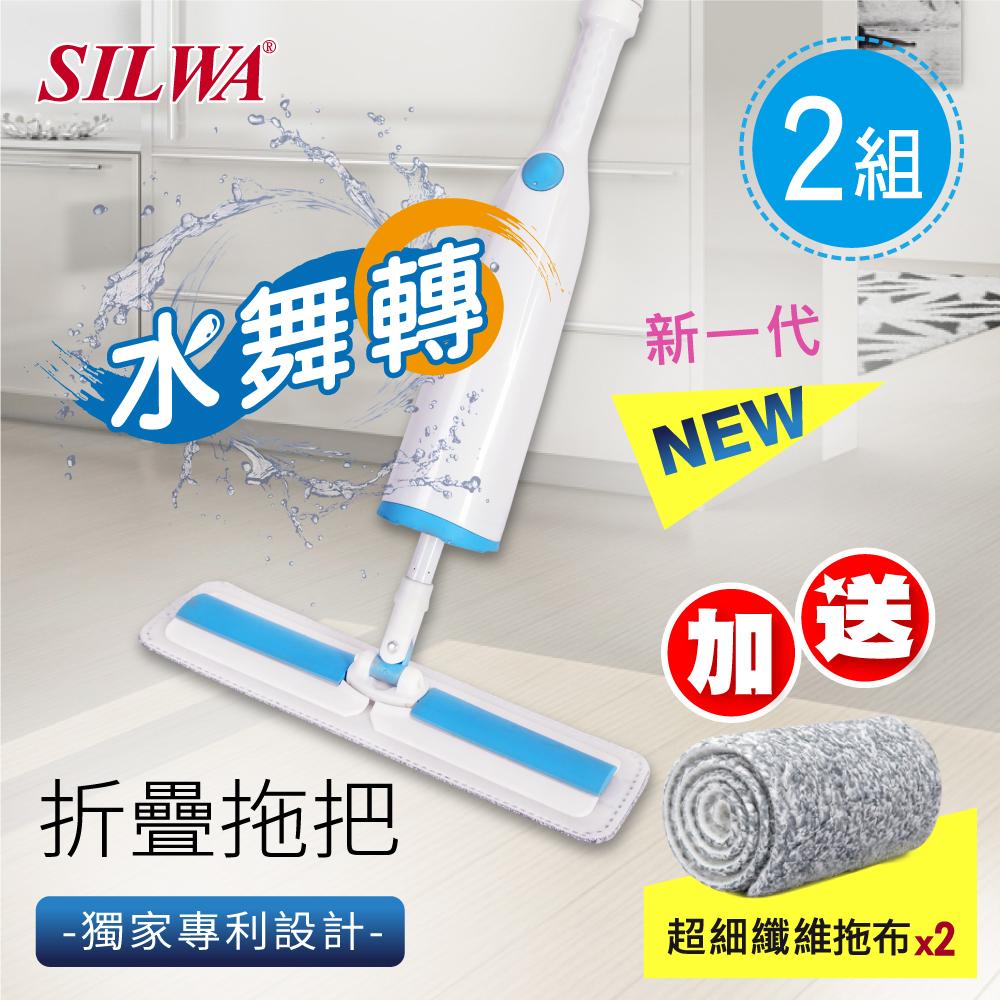 西華Silwa 水舞轉兩用折疊拖把2組 (再加送2塊拖布)