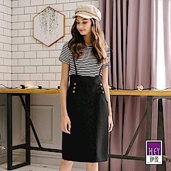 ILEY伊蕾 條紋配色吊帶假兩件洋裝(黑)