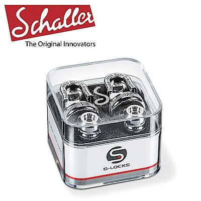 Schaller S-Locks 吉他安全背帶扣 科技銀色款