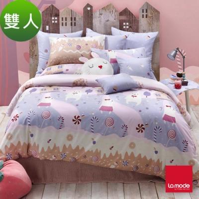 (活動)La mode寢飾 香芋薑餅屋環保印染100%精梳棉磨毛兩用被床包組(雙人)