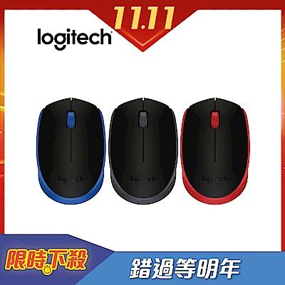 羅技 M170 無線滑鼠-三色可選