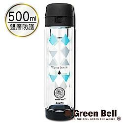 GREEN BELL綠貝雙層防護彈蓋玻璃水壺500ml-黑