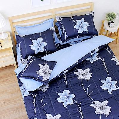 艾莉絲-貝倫 盛情百合 100%純棉 六件式雙人加大鋪棉床罩組