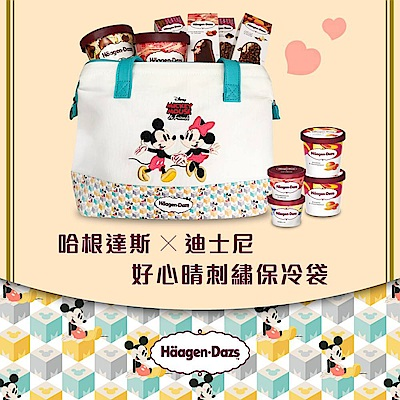 哈根達斯 迪士尼刺繡保冷袋品脫迷你杯雪糕12入組(草莓/夏果/香草/芒覆/巧克/焦糖)