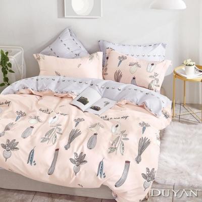 DUYAN竹漾 100%精梳純棉 雙人四件式舖棉兩用被床包組-慢活小日子 台灣製