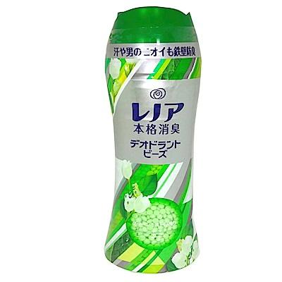 日本P&G 洗衣芳香顆粒-清新檸檬香氛(520g)