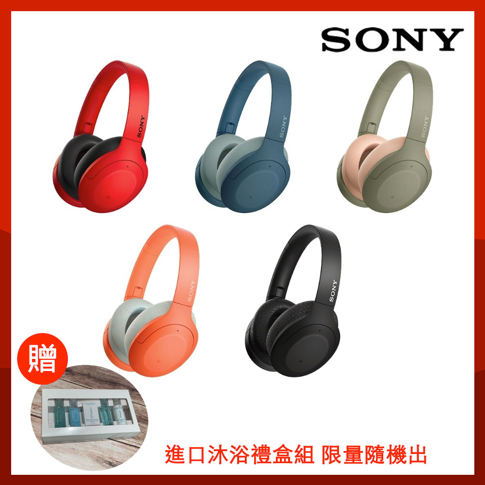 SONY Hi-Res 無線藍牙降噪耳罩式耳機 WH-H910N (公司貨)