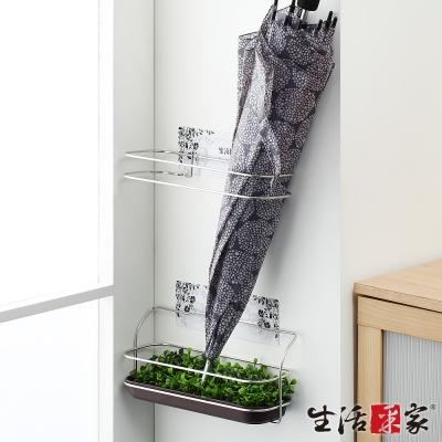 生活采家樂貼系列台灣製304不鏽鋼玄關陽台傘架
