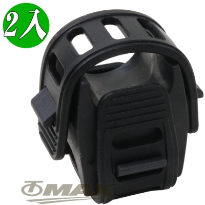 OMAX快拆萬用自行車燈夾B01-<b>2</b>入-快