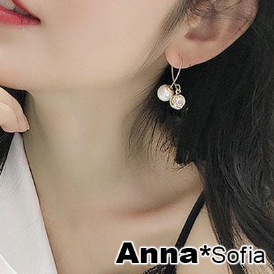 【2件399】AnnaSofia 交叉夾裸鑽珍珠網紅款 耳針耳環(金系)