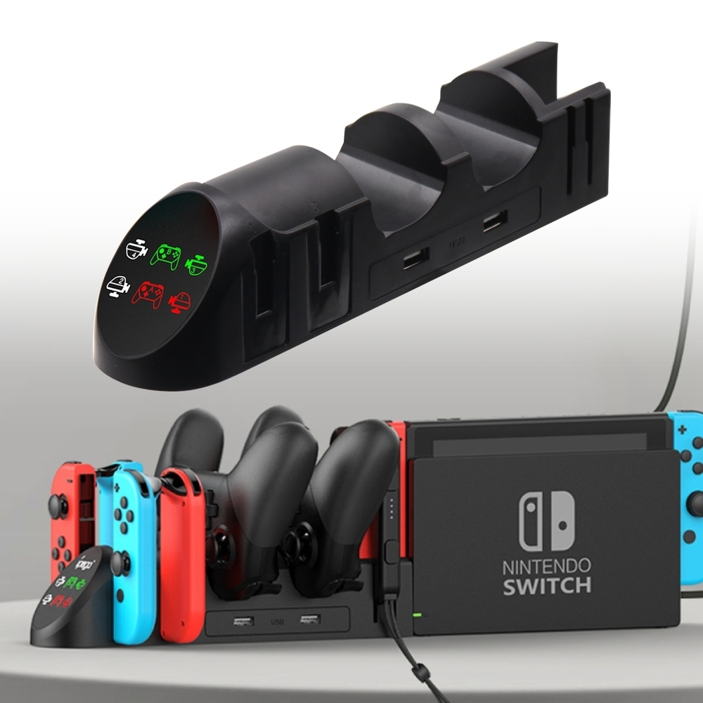 Nintendo任天堂 Switch專用 整合式手把控制器收納充電底座