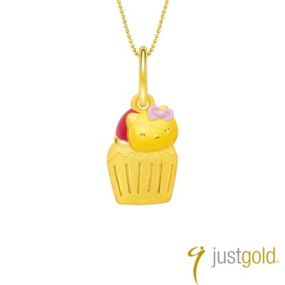 鎮金店Just Gold Hello Kitty 45周年純金系列 黃金墜子-杯子蛋糕