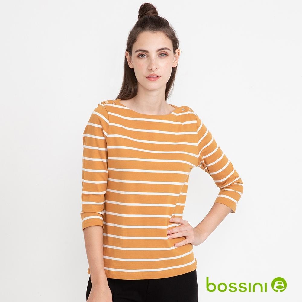 bossini女裝-七分袖條紋上衣01芥末黃