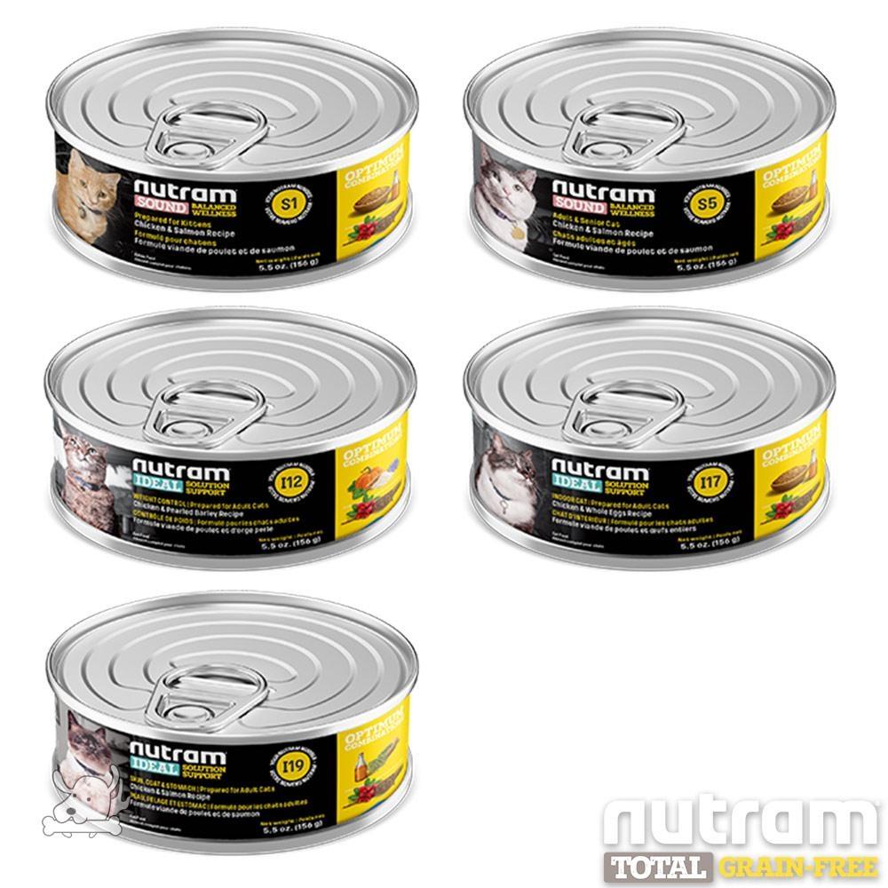 NUTRAM 紐頓 貓系列 主食湯罐 156g 6罐
