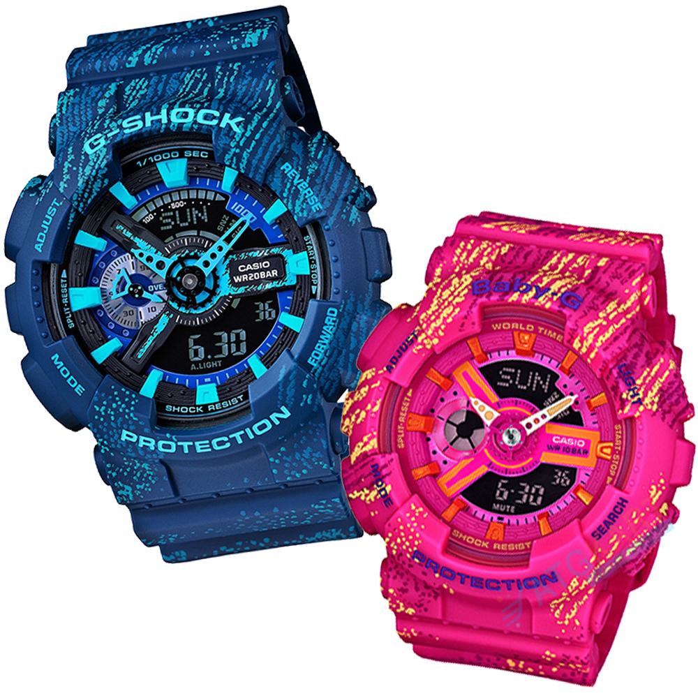 CASIO霧狀蠟筆紋路設計運動時尚童趣概念休閒錶(GA110TX-2+BA110TX-4)