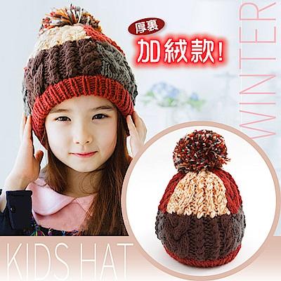 VOSUN 兒童新款 加強保暖 撞色頂級毛球+內刷毛抗風覆耳毛線帽子_橘紅