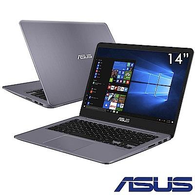 ASUS S410UA 14吋輕薄筆電 i3-8130U/8G/128G 1TB/特仕版