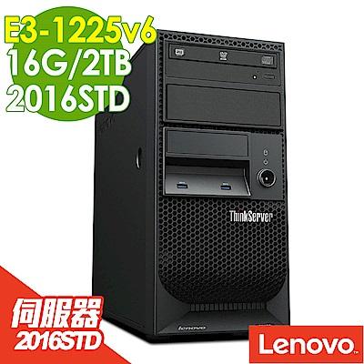 Lenovo TS150 E3-1225v6/16G/2TB/2016STD