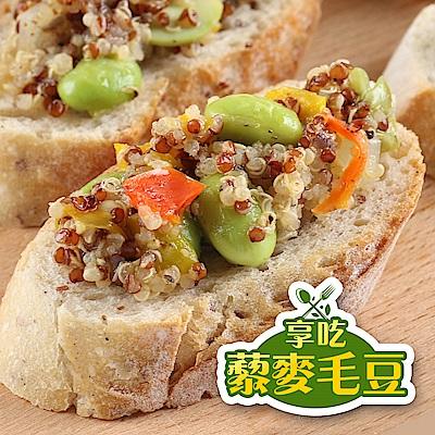 愛上新鮮 享吃養生黎麥毛豆6包組(200g/包)