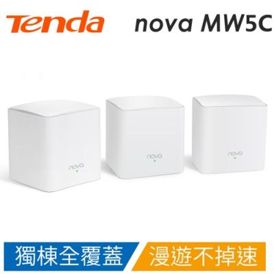 Tenda nova MW5C AC1200 Mesh 透天專用分享器