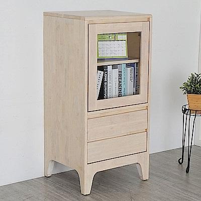 Homelike 克林實木置物櫃(洗白色)-50x45x105cm