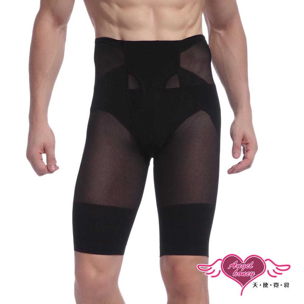 塑身褲 透氣提臀 男款高腰壓力褲(黑M~L) AngelHoney天使霓裳