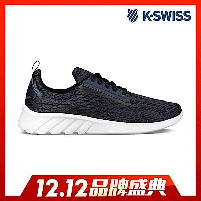 K-Swiss Aeronaut輕量訓練鞋-男-黑/深藍/白