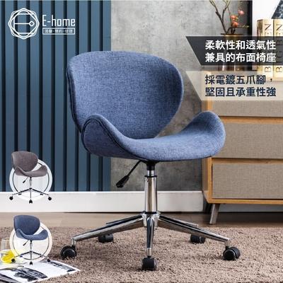 E-home Camber坎柏流線布面升降電腦椅-兩色可選