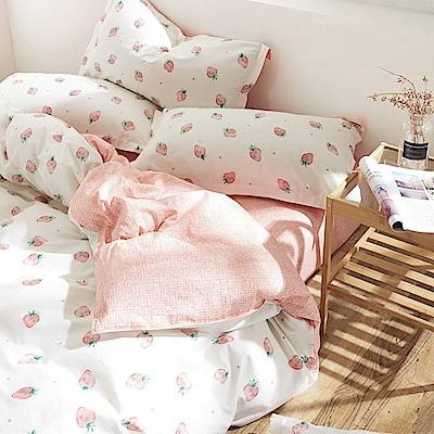 BUNNY LIFE 單人-小草莓-小日子純棉床包被套組