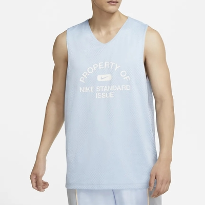 Nike Standard Issue 雙面 男籃球背心-藍-DA3029440