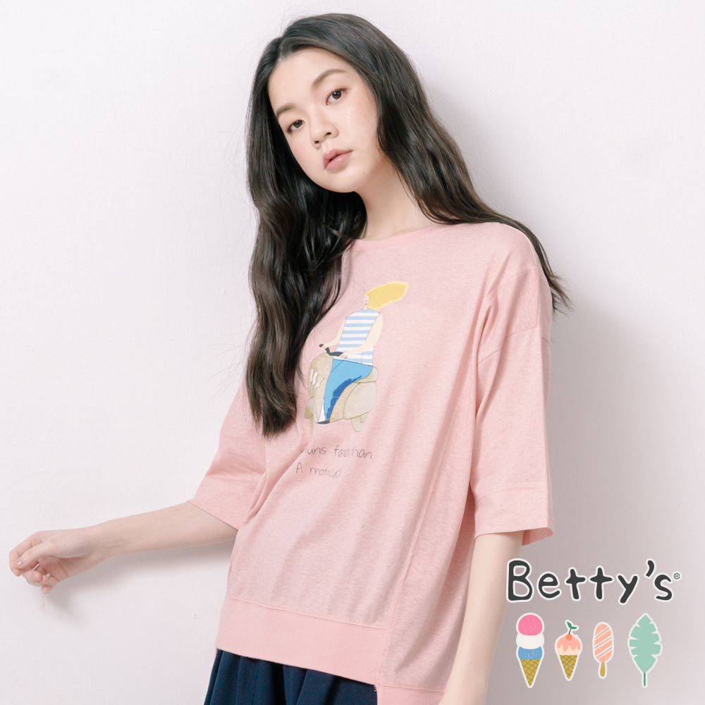 betty's貝蒂思 夏日騎車兜風寬版T-shirt(淺粉)
