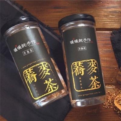 暖暖純手作 x 韃靼黃金蕎麥茶-罐裝(15入/罐)
