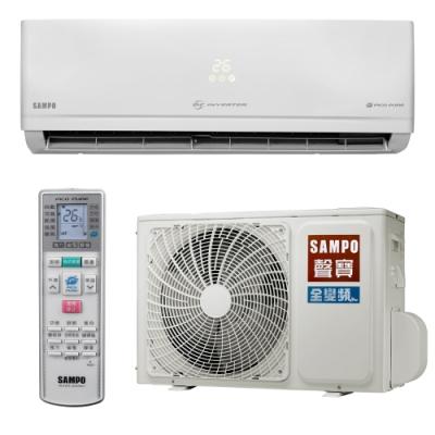 SAMPO聲寶 6-8坪 1級變頻冷暖冷氣 AU-PC41DC1/AM-PC41DC1