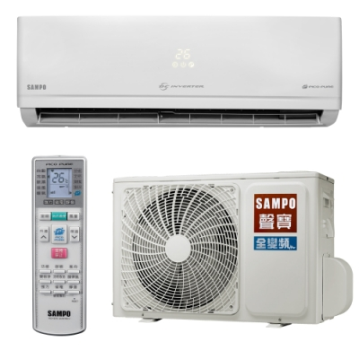 SAMPO聲寶 10-13坪 1級變頻冷暖冷氣 AU-PC63DC1/AM-PC63DC1