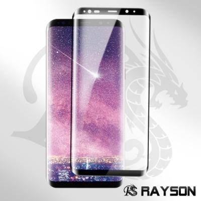 三星 Galaxy S8+ 全膠 高清 曲面黑 手機 9H保護貼